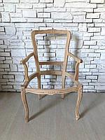Класичний стілець крісло з підлокітниками в стилі бароко каркас