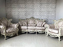Комплект мягкой мебели в стиле барокко диван и два кресла, каркас