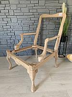 Итальянское кресло бароко.  Новая рама. Цена указана без учёта финишной доводки.