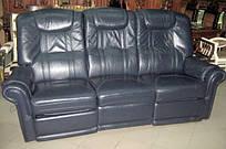 Шкіряний диван на три місця з функцією Relax (реклайнер) б/у