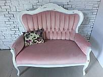 Диван двойка. Диван  Людовик XV. Козетка. Изысканная мебель из Европы.