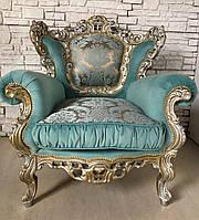 Итальянские кресла.Новые итальянские кресла. Кресла для отдыха.