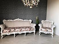 Мягкая часть в стиле барокко, диван на три места и кресло.