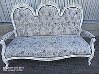 Диван на три місця, м'які меблі в стилі бароко б/у