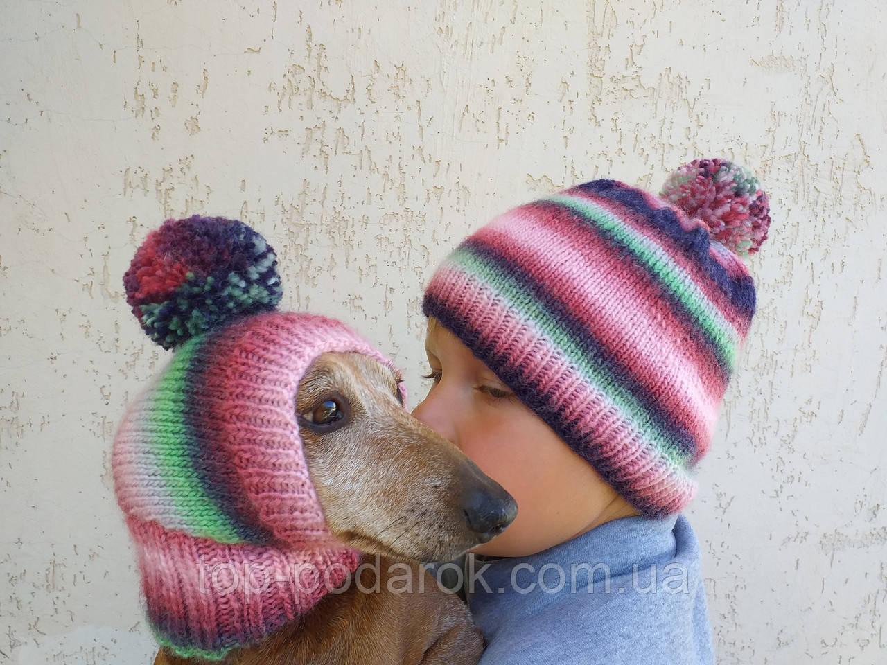Набор женская шапка и шапка для собаки вязанные с помпоном