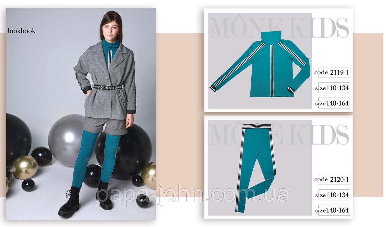 Комплект: гольф + футболки, трикотаж з начосом, морська хвиля, Моне, р. 140,146,152,164