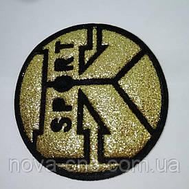 """Аппликация термо-клеевая """"К"""" 55 мм  золото упаковка 10 шт"""