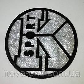 "Аппликация термо-клеевая ""К"" 55 мм  серебро упаковка 10 шт"