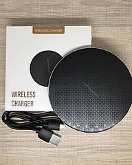 Беспроводное зарядное устройство Wireless Chardger c поддержкой быстрой зарядки