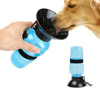 Дорожная переносная поилка для собак Aqua Dog 550 мл, фото 1