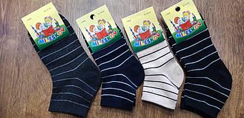 """Дитячі стрейчеві шкарпетки """"MiLeSKoV"""" Запоріжжя,26-30 та 31-35 Смужки"""
