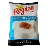 Сухое молоко в гранулах Regilait Topping 2 Blue 500g