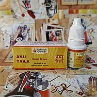Ану таїв - масло-краплі для носа, Махаріші, 10 мл