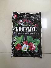 Біогумус Каліфорнія 1 кг