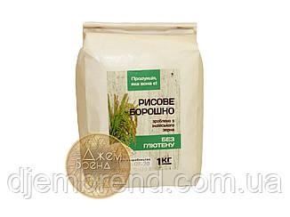 Рисовая мука 1 кг