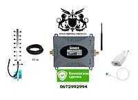 Lintratek KW16L-GSM репитер,усилитель сотовой связи 900Mhz - Полньй Комплект
