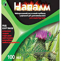 Гербицид Напалм, 100 мл Семейный Сад
