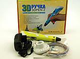 3D ручка MyRiwel Pen 2 с LED дисплеем | Детская 3д ручка для рисования MyRiwel 2 желтая, фото 6
