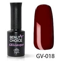 Гель-лак Beauty Choice GV-018, 10 мл