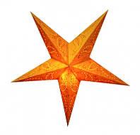 """Светильник картонный Звезда пятилучевая """"Orange Paisley Embd."""""""