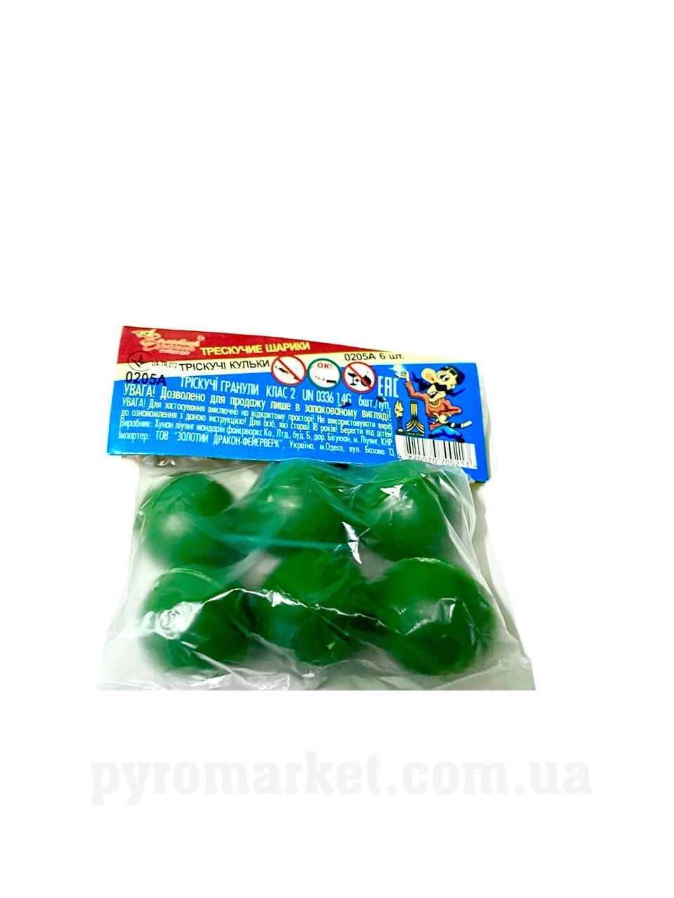Трескучие шарики 0205A Золотой дракон 6 шт/уп