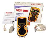 Компактный пульсовой оксиметр для больниц и спасательных служб GIMA OXY100 Compact Pulse Oximeter for Hospital, фото 3