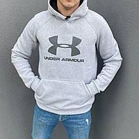 Кофта зимняя мужская Under Armour с капюшоном теплая серая | толстовка трехнитка на флисе Андер Армор ЛЮКС, фото 1