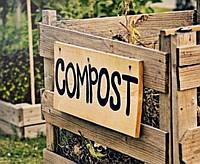 Препарати для компостування, обробки грунту та вигрібних ям