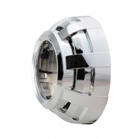 """Маска биксеноновой линзы Cyclon S-30 (2.5"""",3.0"""")"""