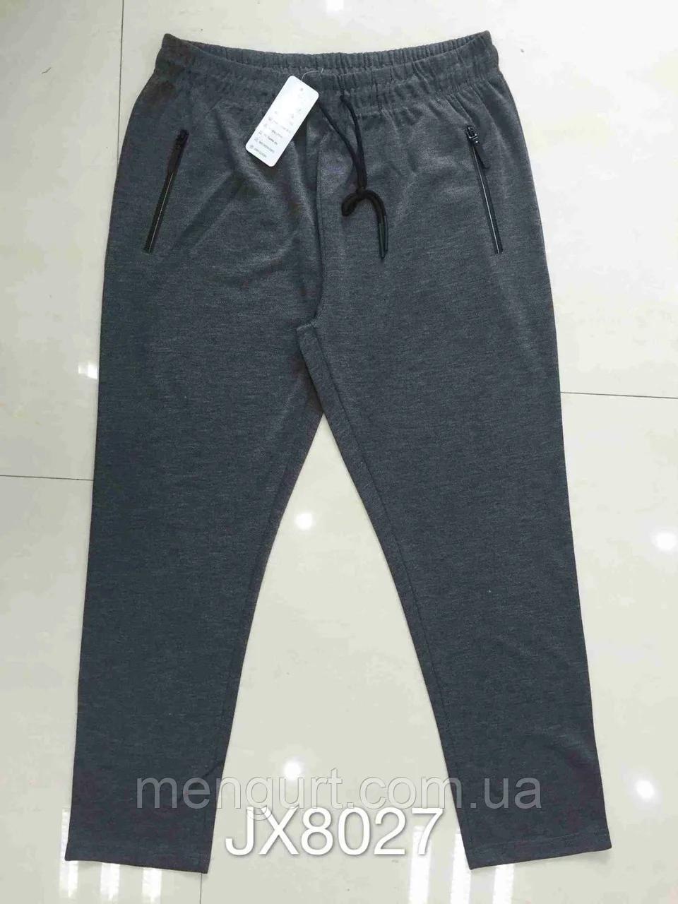 Спортивные брюки больших размеров серого цвета