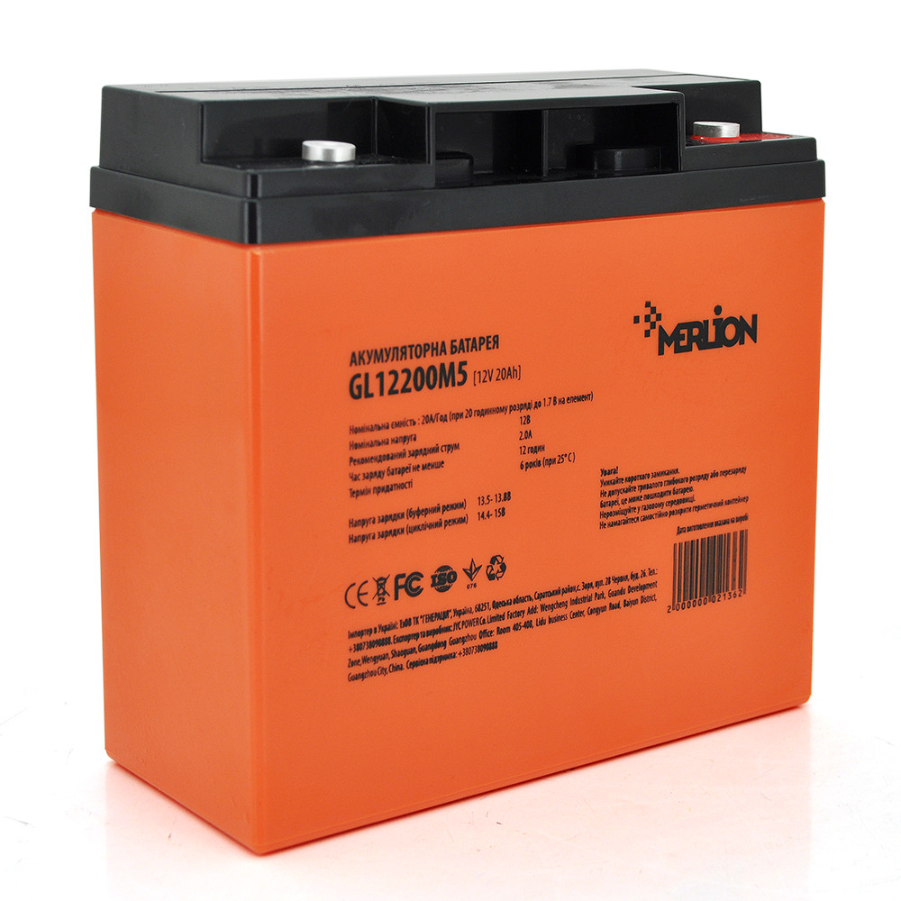 Акумулятор гелевий MERLION GL1220M5 12V 20Ah (180x78x165(168)) Orange Q4 АКБ GEL