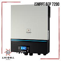 Автономный инвертор 7200Вт, 48В, AXIOMA ISMPPT BFP 7200 гибридный солнечный инвертор ИБП без АКБ