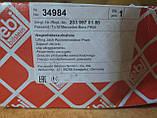 Mercedes A 203 997 01 86 Lifting Jack Accommodation Point (поддомкратник, упор домкрата), фото 4