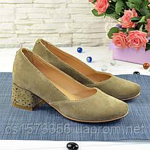 Туфли женские замшевые на невысоком каблуке. Цвет бежевый