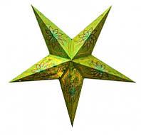 """Светильник картонный Звезда пятилучевая """"Green Flower Embd."""""""