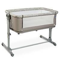 Детская приставная кроватка для новорожденных El Camino ME 1067 Beige Бежевый