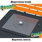 Твердопаливний котел 16 кВт РЕТРА-6М Orange, котел шахтний енергонезалежний, фото 8