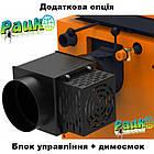 Твердопаливний котел 16 кВт РЕТРА-6М Orange, котел шахтний енергонезалежний, фото 10