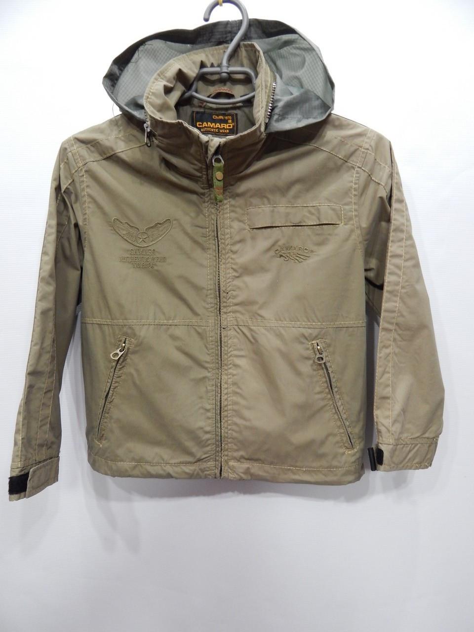 Куртка -ветровка с капюшоном на подкладке CAMARO  р.34-36,рост 128-134, 075д