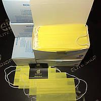 Жёлтые маски медицинские защитные для лица! Отличное заводское качество, пайка, с держателем!