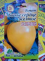Томат Бычье сердце желтое 3 г