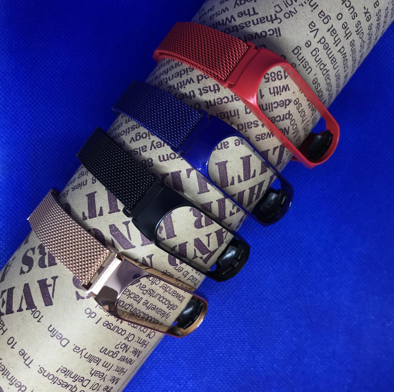 Магнитный ремешок для фитнес-браслета Xiaomi Mi Band 3. Плетение - Миланская петля (milanese loop).