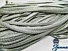 "Шнурок на размотку полуэластичный  ""Фаворитка"" серебристо-бежевого цвета 1,5 см ширина"