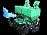 "Картофелесажалка двухрядная ""Володар"" КСН-2 (310 л) (для трактора), фото 2"