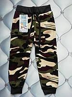 Детские спортивные штаны утепленные детские Милитари, р. 92-104
