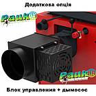 Котел на твердом топливе 40 кВт Retra 6M Red, котел шахтного типа, энергонезависимый, фото 10