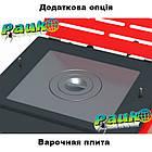 Котел на твердом топливе 40 кВт Retra 6M Red, котел шахтного типа, энергонезависимый, фото 9