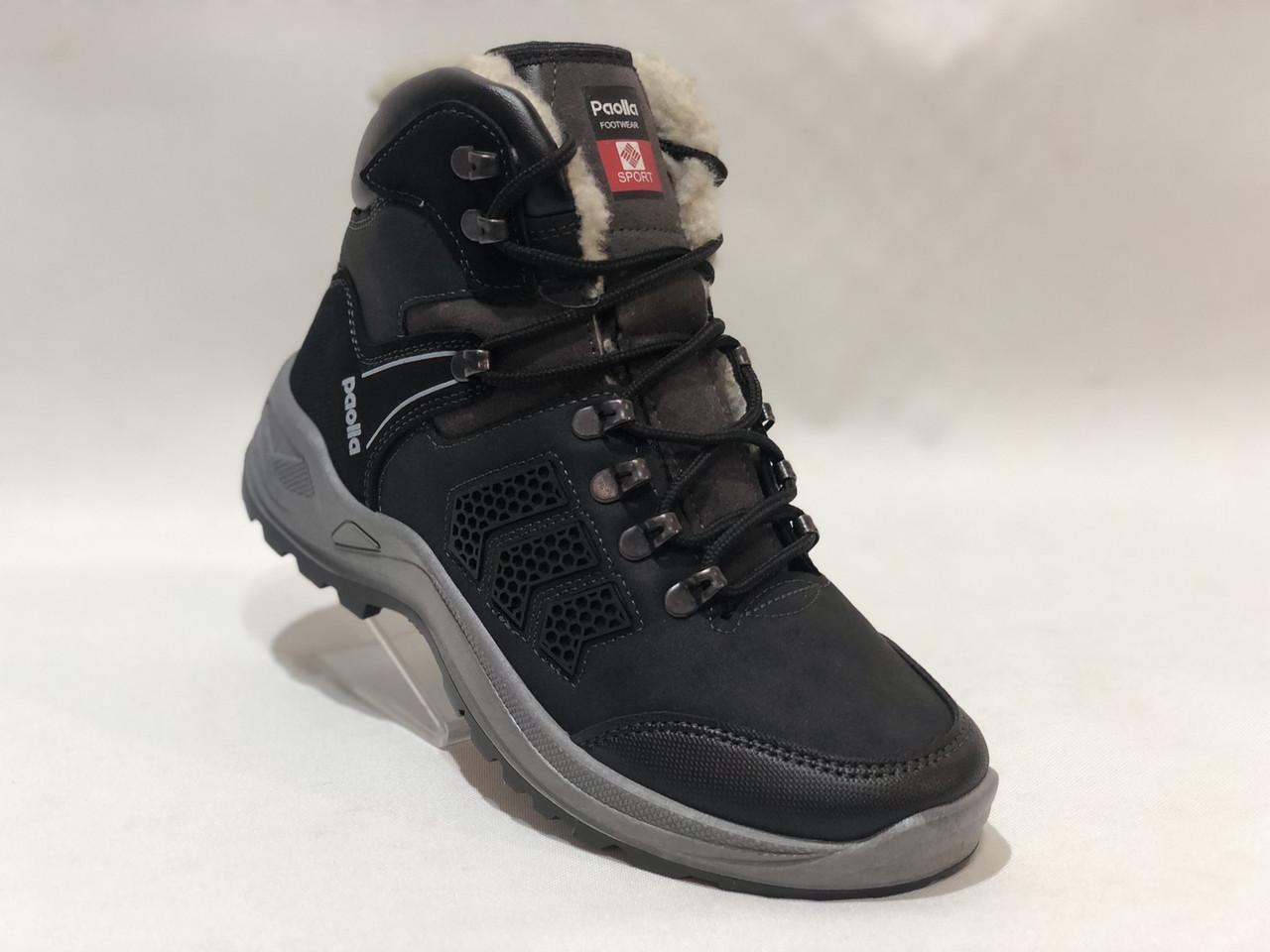 Мужские зимние ботинки Paolla на меху. Спортивные ботинки, кроссовки из искусственной кожи Черные