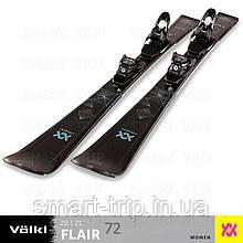 Жіночі лижі Volkl Flair 72 158 2021 чорні 120321-158 розпродаж