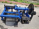 Картофелекопалка грохотная с активным ножом усиленная для мототрактора (ременная), фото 6